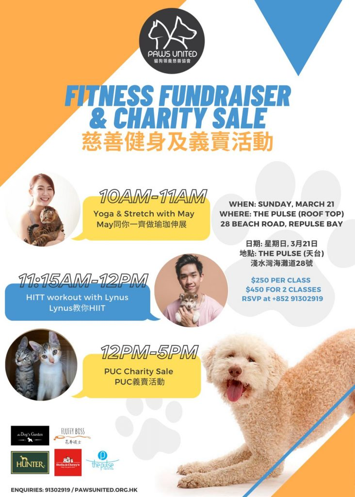 Fitness Fundraiser & Charity Sale- Paws United Charity (PUC)